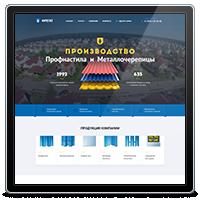 Сайта-каталог компании Fregat