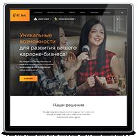 Сайта-каталог компании FE Tech