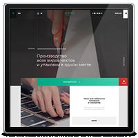 Корпоративный сайт производителя чехлов для мобильных Onzozone