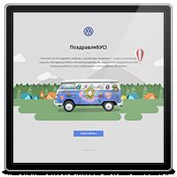Конструктор Volkswagen Bulli