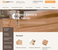 Корпоративный сайт Московского центра Kraft Bumaga