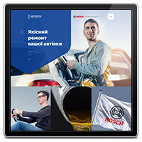 Сайт-визитка автосервиса