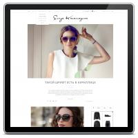 Дизайна блога о моде для Сони Карамазовой