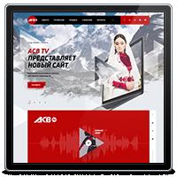 Дизайн сайта телеканала ACB TV