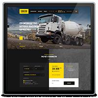 Дизайн корпоративного сайта компании Geobeton