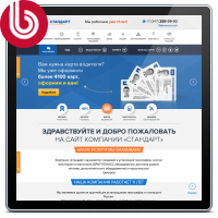 Интернет-магазин Стандарт