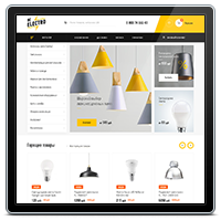 Интернет-магазин светотехники Dc-Electro