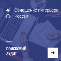 Поисковый аудит сайта bestmebelik.ru