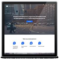 Корпоративный сайт юридической компании LEGAL ADVISOR