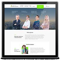 Сайт бизнес-коуча Anna Erokhina