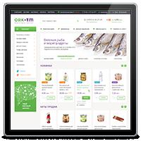Интернет-магазин товаров