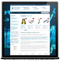 Интернет-магазин снаряжения для дайвинга и подводной охоты.