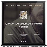 Разработка сайта барбершопа Brobarbershop