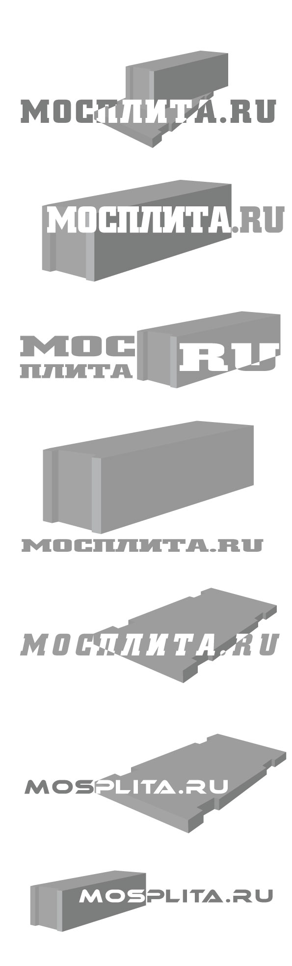 Компания «Мосплита»