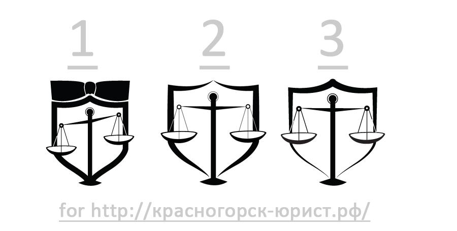 Логотип для юриста и адвоката