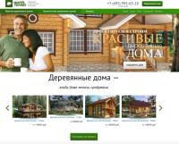 Мобильная версия для сайта nforest.ru