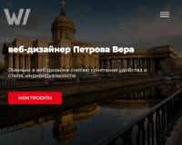 Верстка сайта wvera.ru