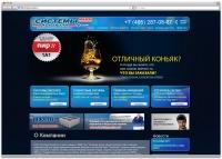 http://www.berg-russia.ru