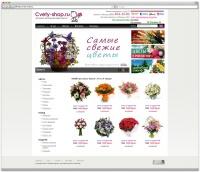 Интернет магазин цветов - доставка цветов по Москве