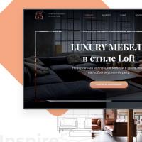 LEO loft, мебельный сайт