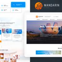 Сайт - Mandarin
