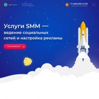 Ace  Digital, услуги SMM