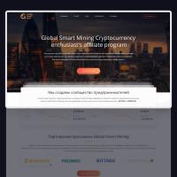 Global Smart Team, партнерская программа, крипто