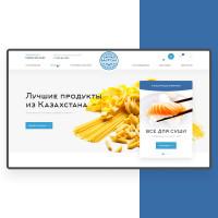 Баурсак, интернет магазин продуктов