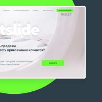 Bestslide, сайт студии дизайна и digital-маркетинга