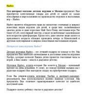 Hasbro // umka-rebenok.ru/