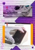 Сервисный центр техники Apple // Instagram, FB