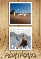 Индивидуальный туризм / Instagram