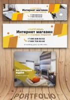 Ковры и ковровые покрытия // Instagram, VK, FB