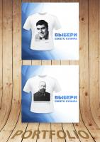Онлайн-магазин патриотических футболок / Instagram