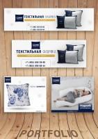 Домашний текстиль в Москве / Instagram, VK, FB