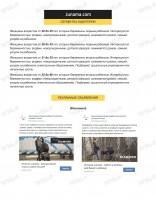 Эксклюзивный дистрибьютор колясок // Таргетинг ВК