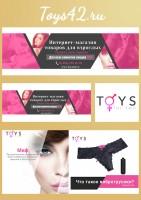 Дизайн шапки VK и аватара Instagram // toys42.ru
