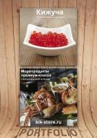 Интернет-магазин морепродуктов // Instagram