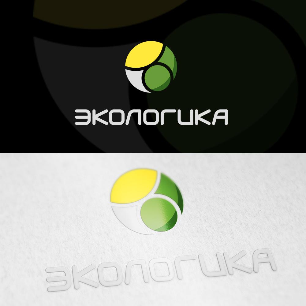 Логотип ЭКОЛОГИКА фото f_17359452db0a11b1.jpg