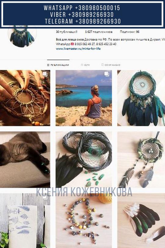 Instagram. Администрирование и продвижение