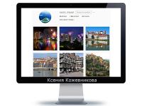 Instagram. Привлечение 7 000 живых подписчиков, администрирование. Путешествия