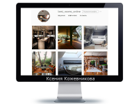 Instagram. Привлечение 6500 живых подписчиков, администрирование. Дизайн интерьера