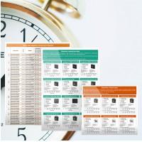 Электронный каталог часовых механизмов