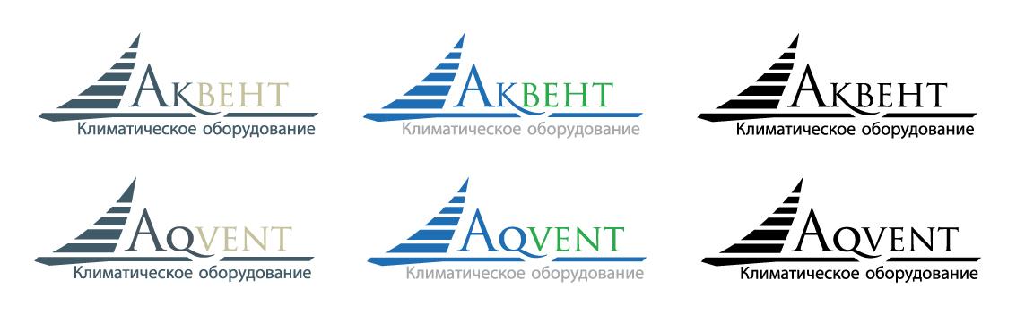 Логотип AQVENT фото f_470528c728542f1f.jpg