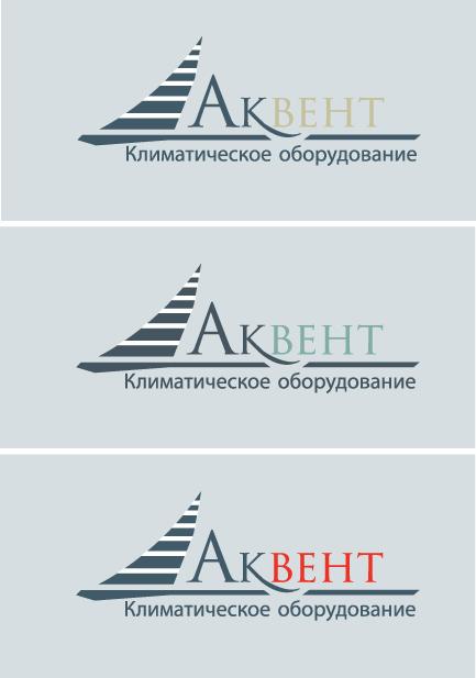 Логотип AQVENT фото f_971528b77b90c6d1.jpg