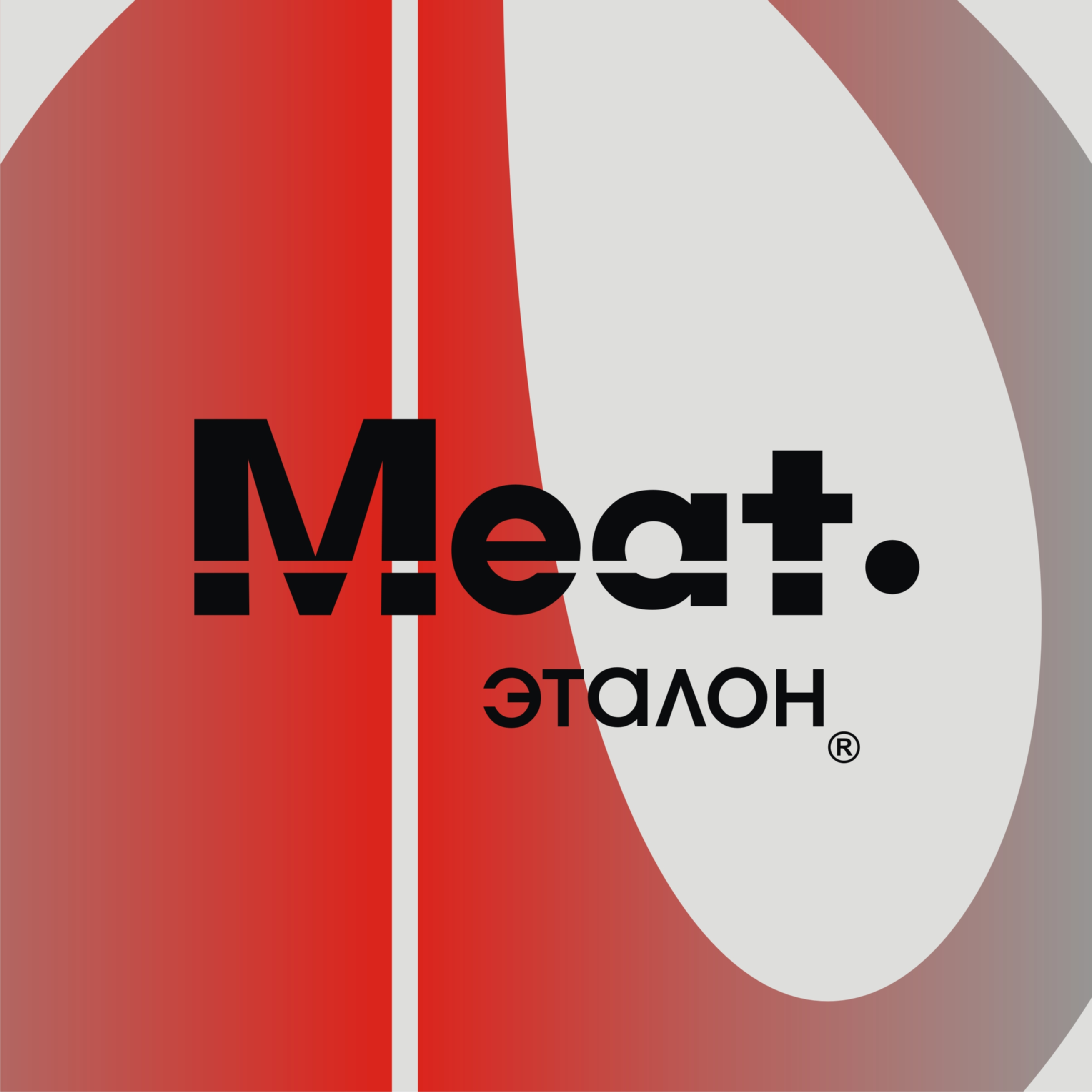Логотип компании «Meat эталон» фото f_28156f28cc46e3fa.jpg