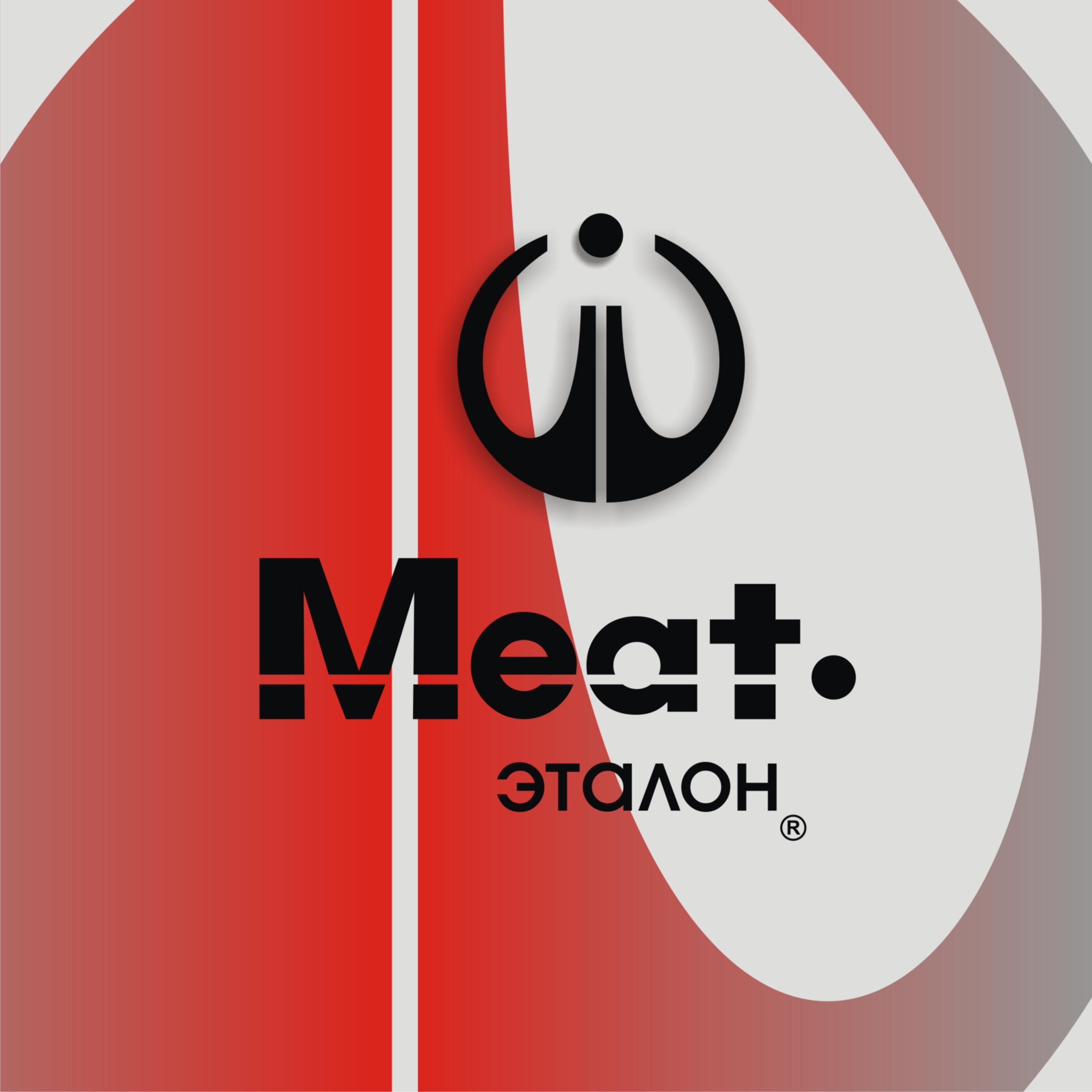 Логотип компании «Meat эталон» фото f_96956f28caa64585.jpg