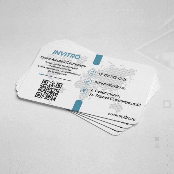 * Клиника INVITRO, визитка