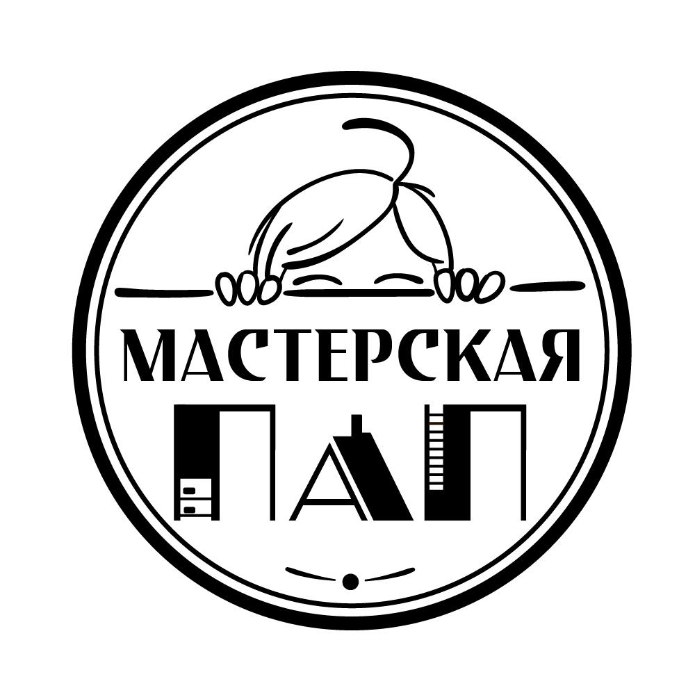 Разработка логотипа  фото f_0785aabfa93caffd.jpg
