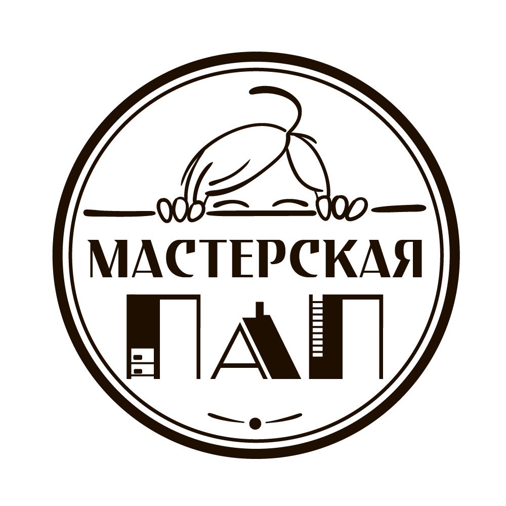 Разработка логотипа  фото f_4225aabfa855a781.jpg